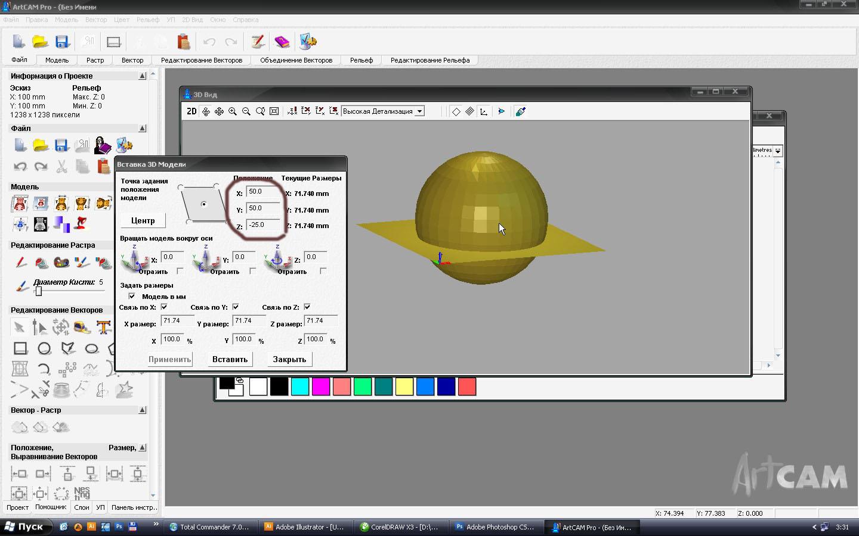 Inkscape - Перевод в контуры 6