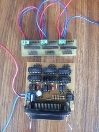 контроллер для управления шд