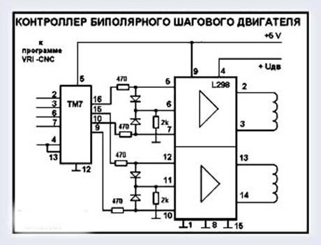 Резисторы в схеме должны быть